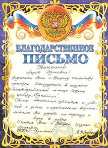 Сертификаты и дипломы - Изображение 8