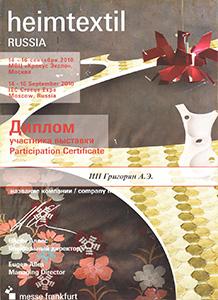 Сертификаты и дипломы - Изображение 7
