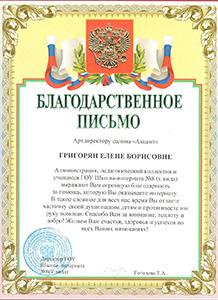 Сертификаты и дипломы - Изображение 6