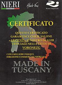 Сертификаты и дипломы - Изображение 19