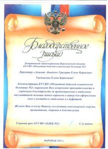 Сертификаты и дипломы - Изображение 15