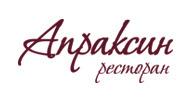 Ресторан Апраксин